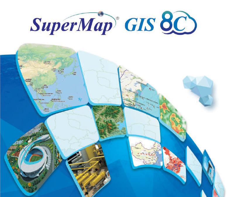 TecTerra assina contrato de revenda autorizada com a SuperMap para comercialização de soluções GIS