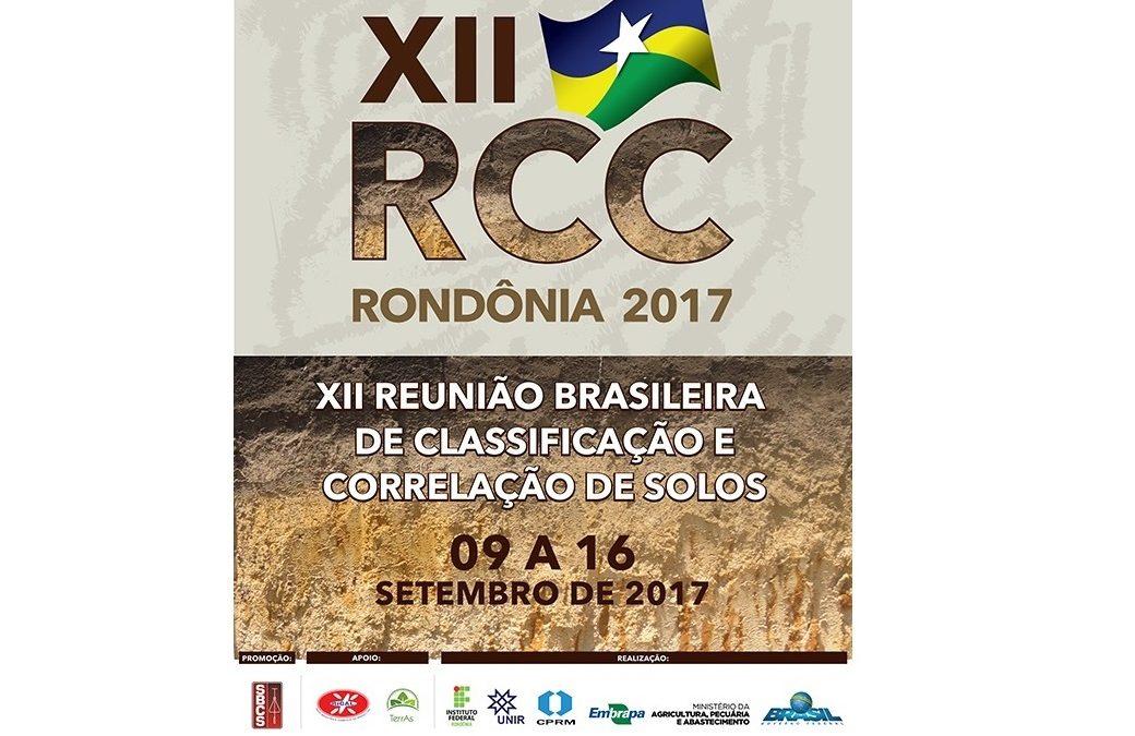 Rondônia sedia evento nacional de classificação de solos