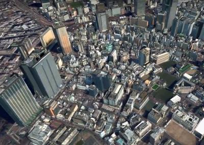 AW3D Building - Tóquio, Japão
