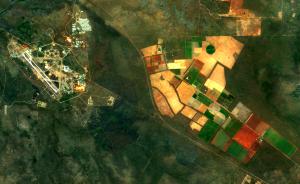 kazeosat imagem de satélite